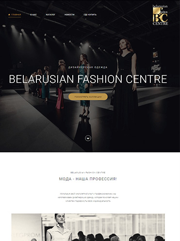 fashioncenter